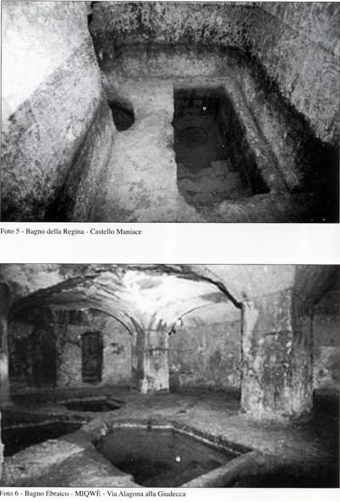 Acquedotto ortigia archeologia siracusa - Bagno ebraico siracusa ...